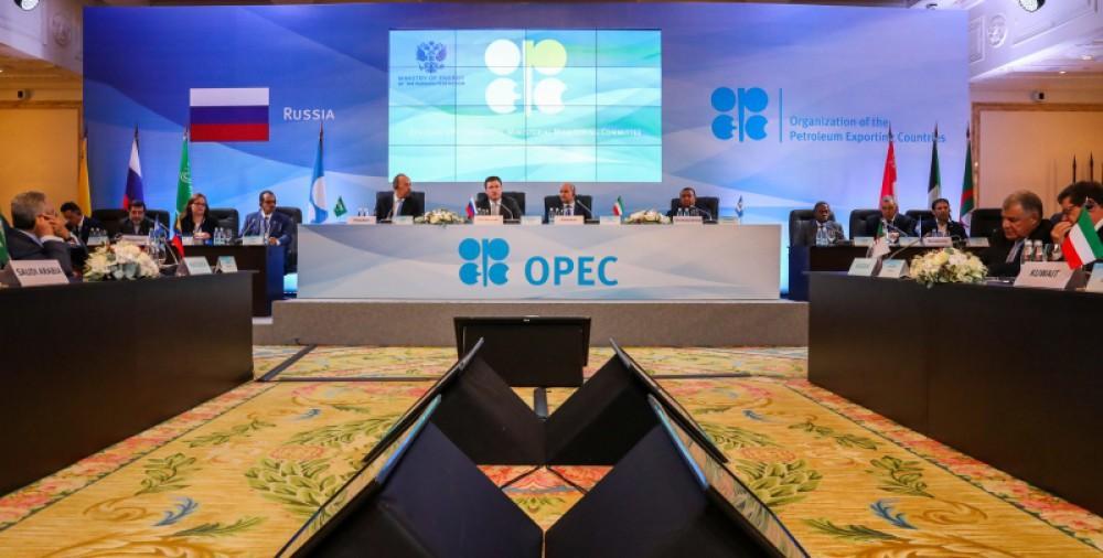 OPEC'te anlaşmaya varılamadı, petrol fiyatları düştü